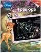 Гравюра Disney большая с эффектом голографик Бэмби и Топотун